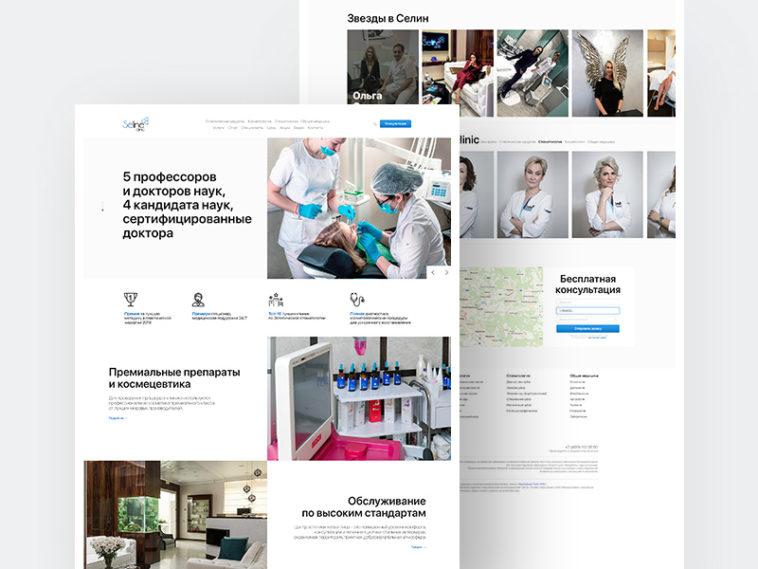 Website Presentation Mockup, Smashmockup